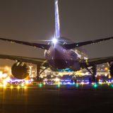 ドンムアン空港 両替所 営業時間,ドンムアン空港 両替 お得,ドンムアン空港 両替 いくら