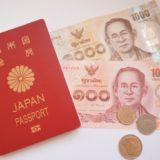 タイ 両替 方法,タイ 両替 おすすめ,タイ 両替 必要なもの