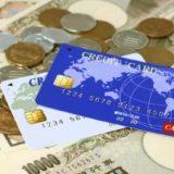 タイ クレジットカード 危険,タイ クレジットカード 使える
