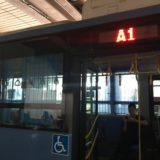 ドンムアン空港 バス 市内,ドンムアン空港 バス 値段,ドンムアン空港 バス 所要時間
