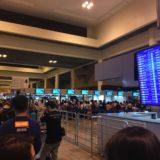 ドンムアン空港 両替 スーパーリッチ,ドンムアン空港 両替 レート良い,ドンムアン空港 両替 おすすめ