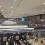 ドンムアン空港 乗り継ぎ 入国,ドンムアン空港 乗り継ぎ 荷物,ドンムアン空港 乗り継ぎ 時間