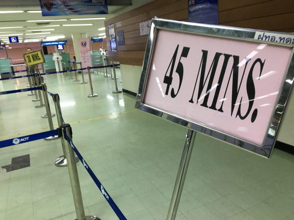 ドンムアン空港 チェックイン 時間,ドンムアン空港 出国審査 混雑