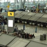 ドンムアン空港 タクシー メーター,ドンムアン空港 タクシー 料金